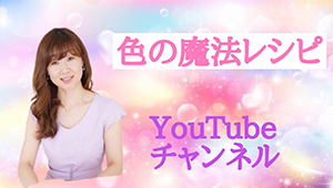youtube_pc2